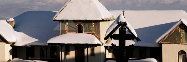 Târgu Lăpuș (Borcut-Inău): Șatra lui Pintea