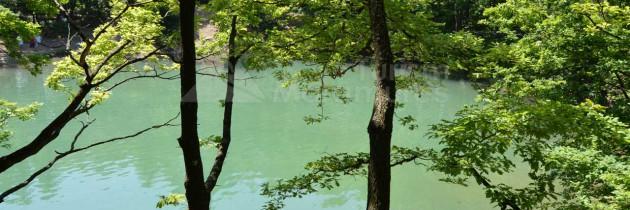 Lacul Albastru și lacul de la E de Mons Medius